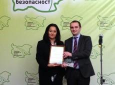 ДЗИ с отличие на Годишните награди за пътна безопасност