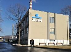 ДЗИ Варна обслужва своите клиенти в напълно обновен Център за обслужване на щети