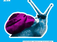 Старт на Великденска кампания 2020 на ДЗИ Животозастраховане