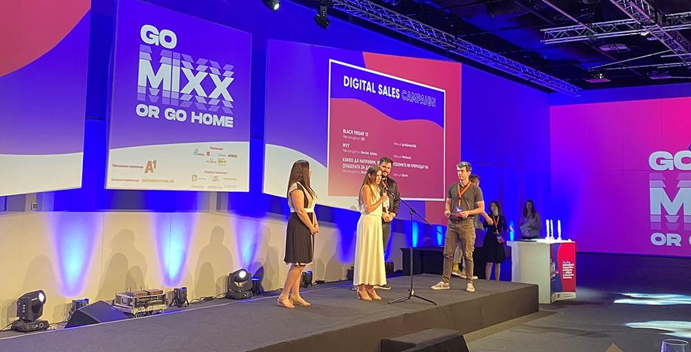 ДЗИ с 3 награди от IAB Mixx Awards