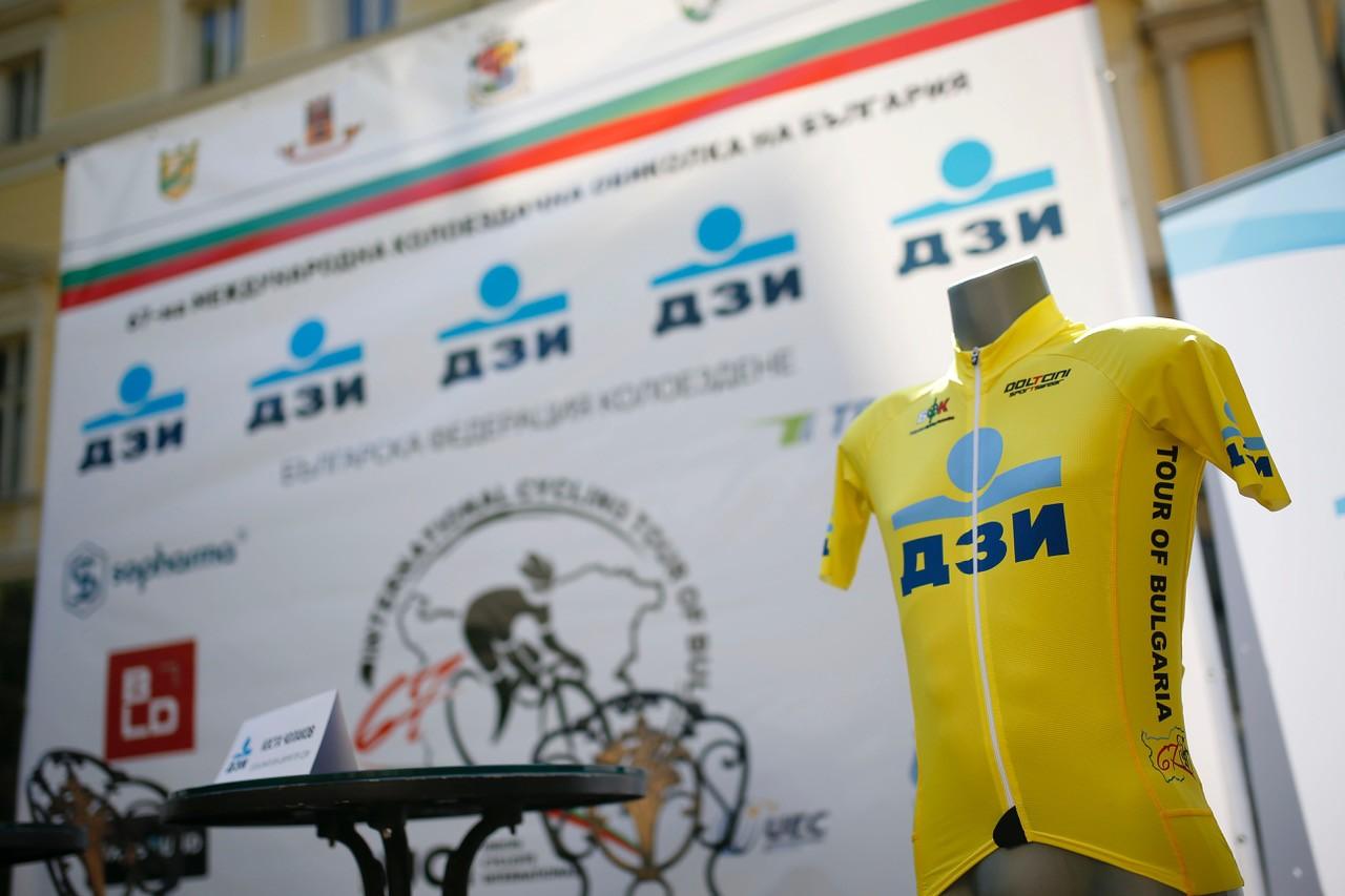 Българска федерация колоездене (БФК) и ДЗИ дават начало на 67-мата Международна колоездачна обиколка на България
