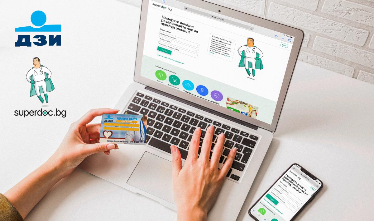 """Клиентите на ДЗИ """"Животозастраховане"""" вече могат да намерят лекар и да резервират час за преглед онлайн в платформата SuperDoc.bg"""