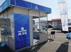 ДЗИ е официален застраховател на Port Auto Show Burgas 2020