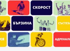 """ДЗИ е официален спонсор на """"Най-добър млад шофьор на България"""" 2021"""