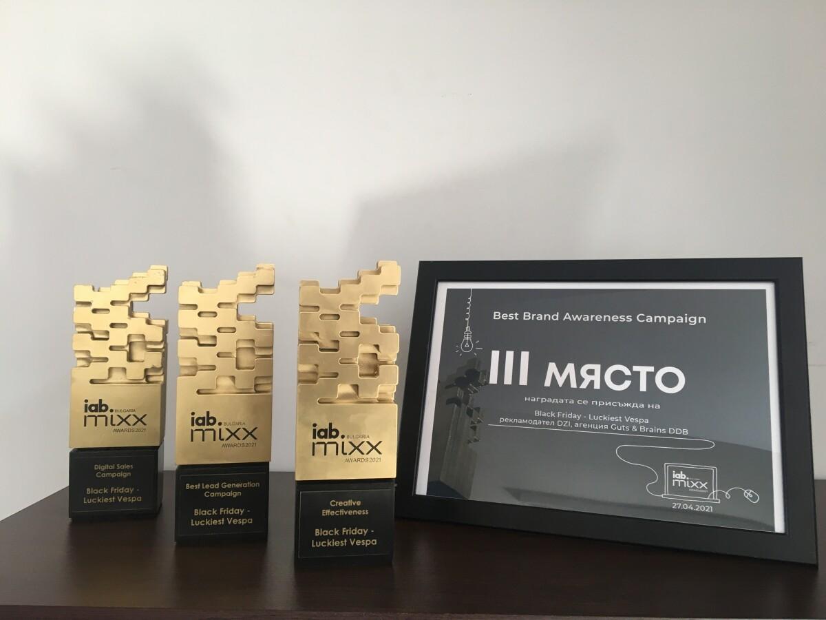 ДЗИ с 4 награди от IAB Mixx Awards