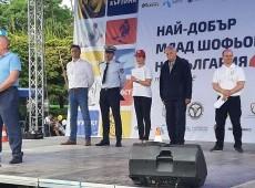 Най-добрият млад шофьор на България е 21-годишен софиянец