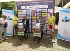Българска федерация колоездене (БФК) и ДЗИ дават начало на 68-мата Международна колоездачна обиколка на България