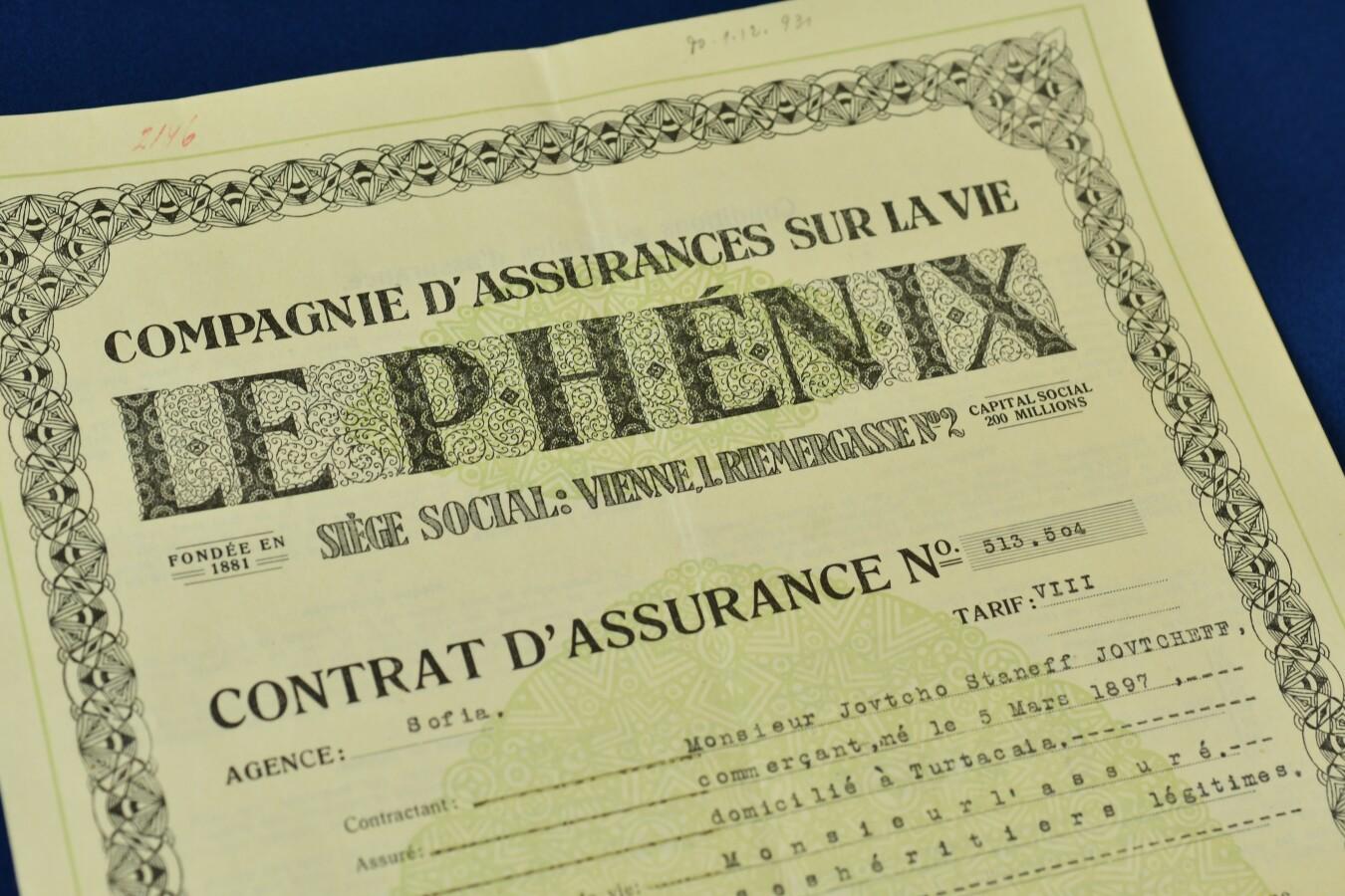 Застрахователен документ на френски език, 1926 г.